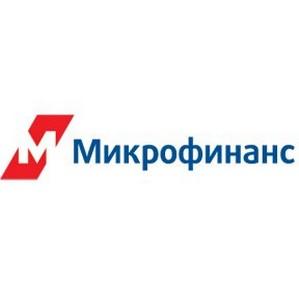 МСП Банк и Микрофинанс реализовали пилотную сделку по кредитованию МФО под поручительство АКГ