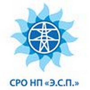 В НОП обсудили судьбу компенсационных фондов