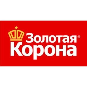В 2013 году сервис  «Золотая Корона – Денежные переводы» показал 35%-й рост оборота
