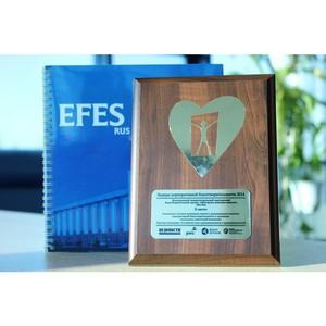Efes Rus – лауреат премии в области корпоративной благотворительности