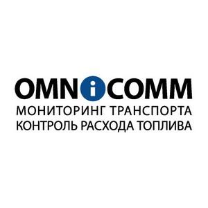 «Омникомм-Сервис» помогает обеспечить прозрачность и безопасность грузоперевозок