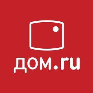 «Дом.ru» и телеканал «Еда» привезли «Оранжевый фургон» в Оренбург