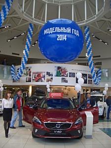 Сентябрьские уикенды с тест-драйвом новых Volvo MY2014 прошли в «Независимость Volvo»