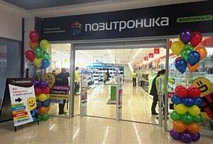 Переезд магазина Позитроника в Сибири
