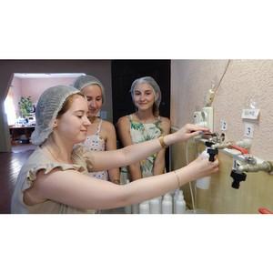 Студенты разработают новые косметические средства вместе с химиками из Крыма