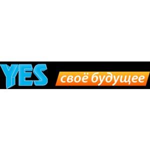 «Yes» в Новосибирске проводит открытый урок