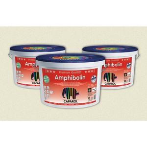 Caparol отмечает 60-летний юбилей уникальной краски Amphibolin запуском сайта в России
