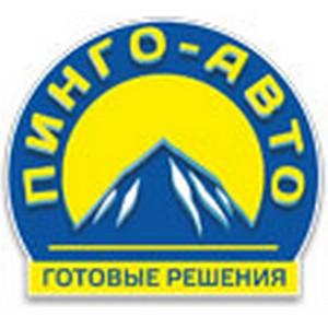 Компания «ПИНГО-АВТО» представила уникальный «Кофемобиль»