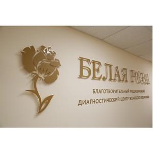 Компания «Русэнергосбыт» 5-й год выступает партнером благотворительного проекта «Белая роза»