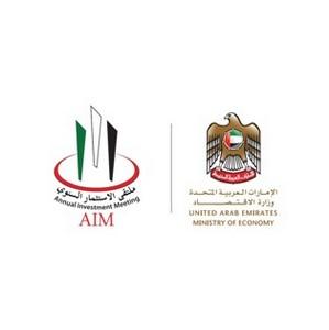 Дубаи соберут международный инвестиционный форум.