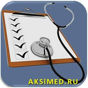 АКСИМЕД подвел итоги онлайнового опроса по информатизации здравоохранения