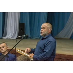 Эксперты ОНФ приняли участие в общественных слушаниях по расширению Тигирекского заповедника
