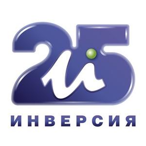 """Компания Инверсия реализовала первый этап проекта внедрения в АО КБ """"ИС Банк"""""""