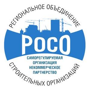 Сотрудники СРО «РОСО» проводят серию выездных проверок строительных организаций