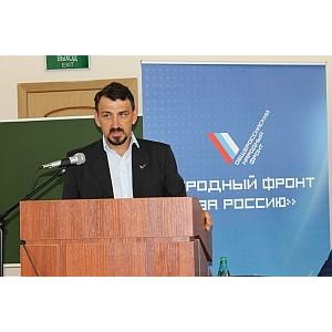 Эксперты ОНФ призвали глав сельских поселений Белгородской области активнее работать с картой свалок
