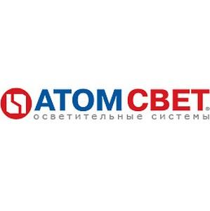 «АтомСвет» получил свидетельства СРО на комплекс проектных и монтажных работ