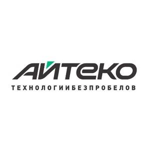 В «Ай-Теко» - первый и единственный в России сертифицированный специалист VCDX