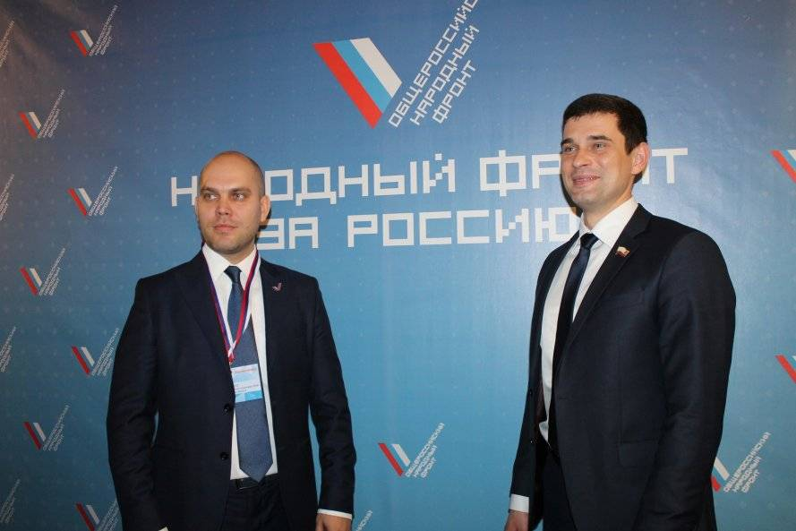 В Челябинске прошла региональная конференция Общероссийского народного фронта