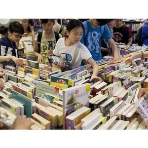 Китай заинтересовался российскими авторами