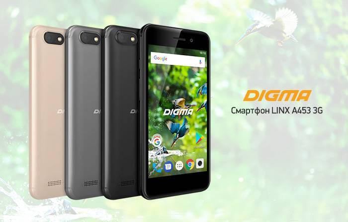 В продажу поступил доступный смартфон Digma Linx A453 3G