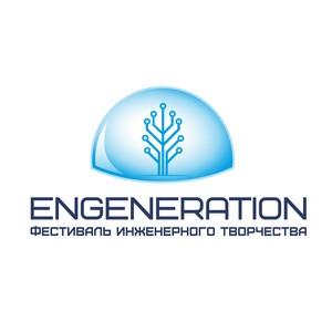 Главное робототехническое событие Сибири «Engeneration 2018» пройдет в конце мая