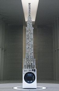 Карточный домик, построенный на работающей стиральной машине LG, установил рекорд Гиннесса