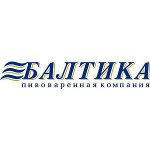 Два участника программы стажировок «Управляй будущим» приняты на работу на завод «Балтика-Ростов»