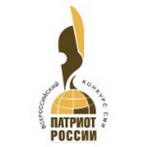 Северо-Восточный банк Сбербанка России наградил юного участника конкурса СМИ «Патриот России»