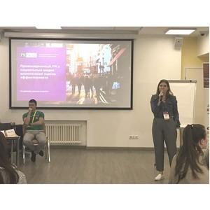PR News выступила на конференции «Digital Marketing: Пошаговая инструкция»