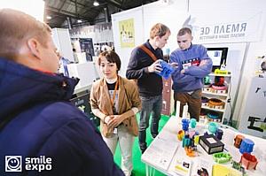 «Смайл-Экспо» расскажет о 3D-инновациях в северной столице России