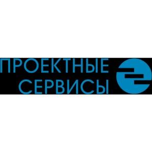 Компания «Проектные сервисы» провела семинар по управлению проектами для ФАНО России