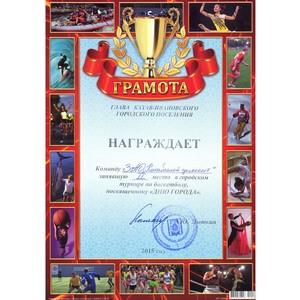 Ђатавский цементї стал призером городского соревновани¤ по баскетболу