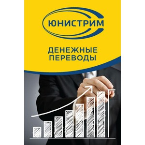 Юнистрим представила результаты 1 квартала 2013 года