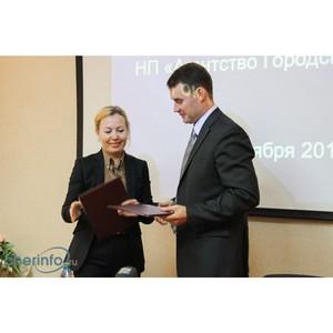 Предпринимателям Вологодской области теперь будут оказывать расширенную поддержку