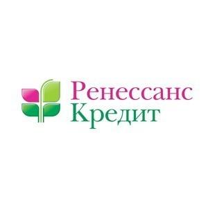 Ренессанс Кредит принял участие во Всероссийской неделе финансовой грамотности для детей и молодежи