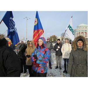В Екатеринбурге отметили   День  народного  единства