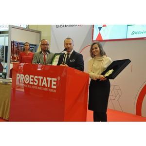 Первый московский проект бизнес-класса от Группы «Эталон» сертифицирован по «зеленому» стандарту