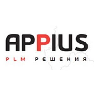 Внедрение системы «Appius-PLM Управление проектно-сметной документацией» в компании «Руспетро»