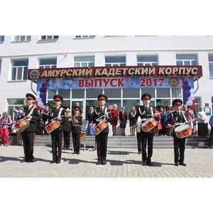 Проведенная по инициативе ОНФ проверка выявила нарушения в Амурском кадетском корпусе