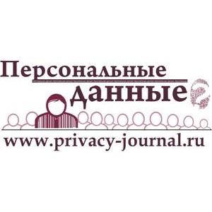 Вассенаарский пат: проблема трансграничной передачи данных