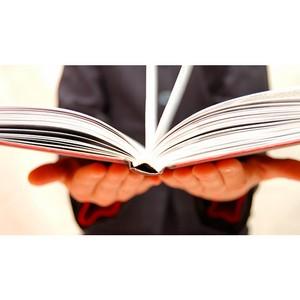Букварь, похожий на конструктор, поможет детям установить контакт с книгой