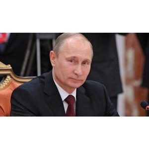 Путин провел встречу с доверенными лицами