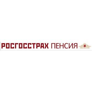 Объем средств пенсионных накоплений под управлением ОАО «НПФ РГС» превысил 164 млрд рублей