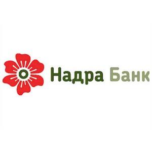 Банк «Надра» проводит ежегодную всеукраинскую донорскую акцию «Во имя жизни»