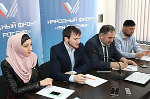 На площадке Народного фронта в Чечне прошла встреча представителей СМИ с участниками Медиафорума ОНФ