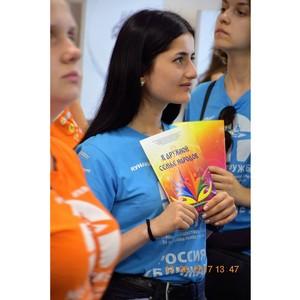 """ѕроект межнационального согласи¤ Ђћа¤ки дружбы-2018ї завершил рабочую неделю в """"увашии"""
