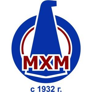 На  встрече Vitkovice обсуждалось возможное партнерство с ООО «Завод «Моршанскхиммаш»