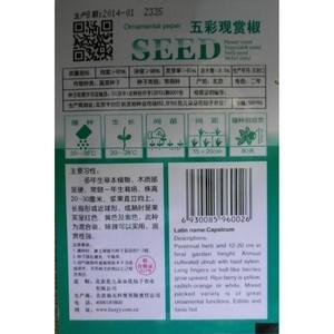 Можно ли покупать китайские семена?
