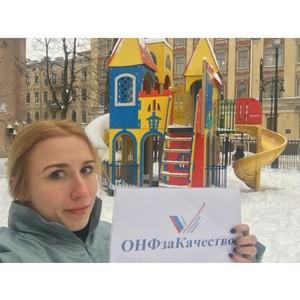 Активисты Народного фронта в Санкт-Петербурге приняли участие в акции «ОНФ за качество»