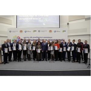 Молодые работники УВЗ признаны лучшими в Свердловской области